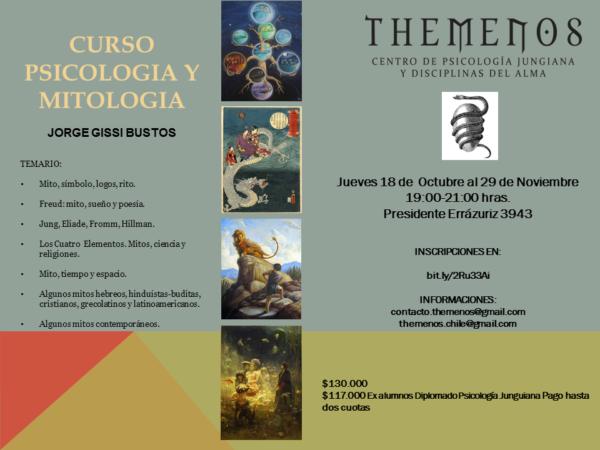 """""""Psicología y Mitología"""""""